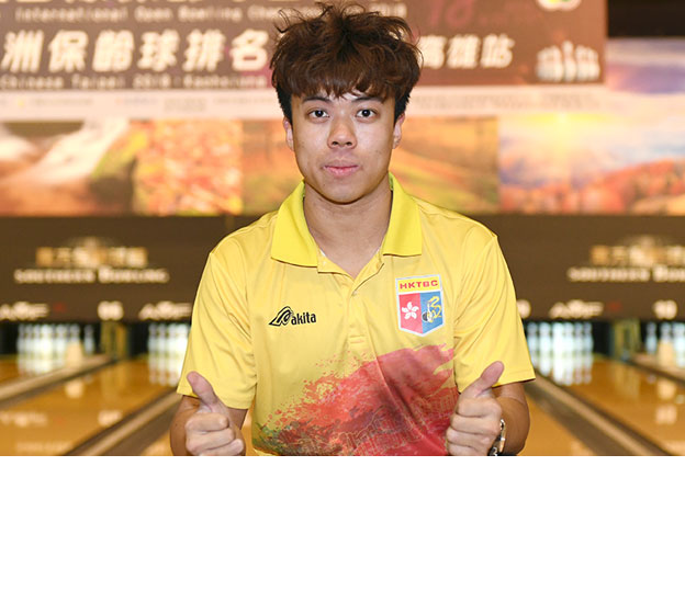 <a class='boldnavtext' href='results/18thtaipei-res.htm#Rnd1'>Hong Kong national wins Round 1</a><span class='plaintext'><br><b>6th July, Kaohsiung</b>: 2018 Macao-China Open fourth runner-up, James Lui of Hong Kong took a comfortable victory in the Men's Open Round 1 Masters finals of the 18th Kaohsiung International<br>Open Bowling Championships.