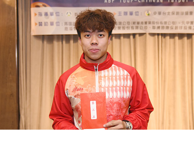 <a class='boldnavtext' href='results/18thtaipei-res.htm#Step'>Another podium for Hong Kong national</a><span class='plaintext'><br><b>7th July, Kaohsiung</b>: Round 1 leader, James Lui gave Hong Kong another podium finish after taking the second runner-up psotion in the Men's Open Masters finals of the 18th Kaohsiung International Open Bowling Championships at Southern Bowling Centre.