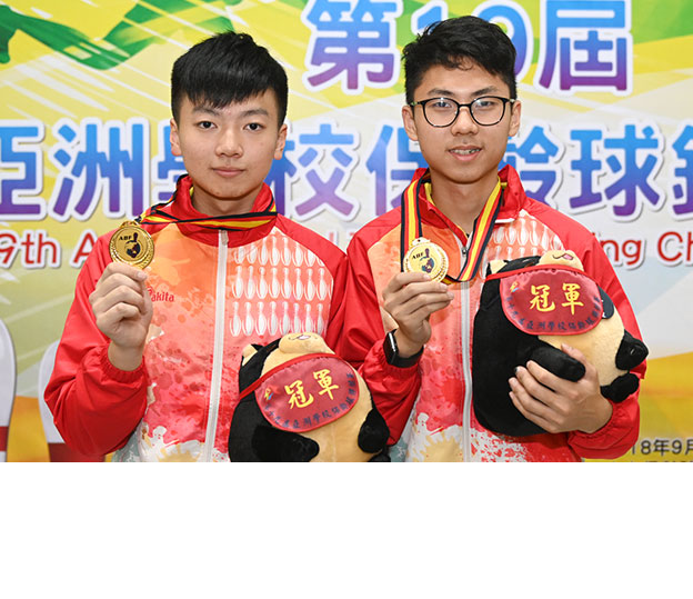 <a class='boldnavtext' href='results/19thasbc-res.htm#Dbl'>Hong Kong, Singapore captures Doubles gold</a><span class='plaintext'><br><b>3rd October, Taichung</b>: 2017 Asian School Doubles bronze medallist, Ivan Tse and Alex Yu captured<br>Hong Kong A Team's first gold medal of the 19th Asian School Tenpin Bowling Championships with victory in the Boy's Doubles.