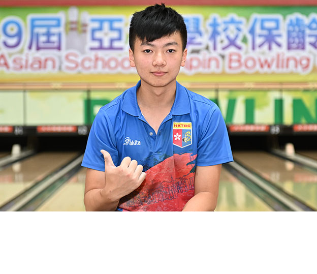 <a class='boldnavtext' href='results/19thasbc-res.htm#BOBlk1'>Hong Kong youth leads first block</a><span class='plaintext'><br><b>7th October, Taichung</b>: Doubles gold medallist and 2018 Asian Games Palembang Team silver<br>medallist, Ivan Tse of Hong Kong A showed his class when he led the Boy's Masters first block at the<br>19th Asian School Tenpin Bowling Championships.