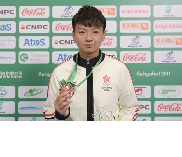 <a class='boldnavtext' href='results/5thaig-res.htm#MOSgl'>Debutant earns bronze medal</a><span class='plaintext'><br><b>21st September, Ashgabat</b>: 2017 Asian School Doubles gold medallist and debutant, Ivan Tse earned Hong Kong's first bowling medal at the 5th Asian Indoor & Martial Arts Games after winning up the Men's Singles bronze medal.
