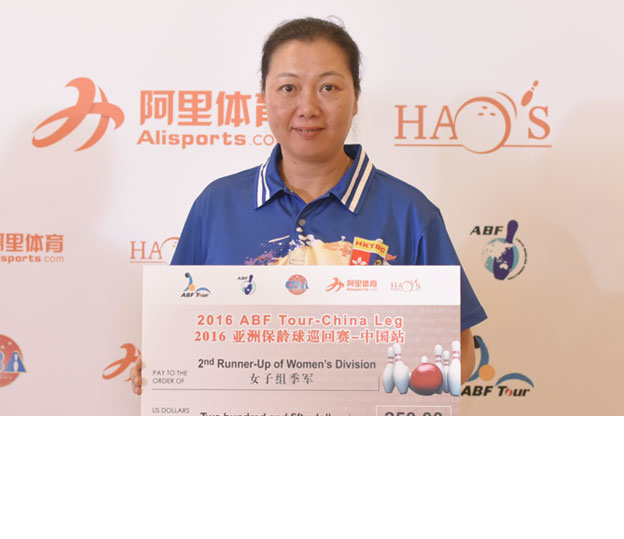 <a class='boldnavtext' href='results/abf-chn16.htm#Day1'>Second runner-up spot for Hong Kong</a><span class='plaintext'><br><b>13th October, Shanghai</b>: Chan Shuk Han of Hong Kong gave a good account for herself after she finished as second runner-up in the Women's division of the inaugural 2016 ABF Tour China leg at<br>Hao's Bowling Centre on Thursday.
