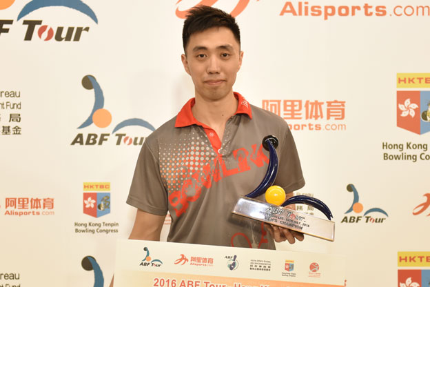 <a class='boldnavtext' href='results/abf-hkg16.htm#Day1'>First back-to-back tour title</a><span class='plaintext'><br><b>18th July, Hong Kong</b>: Michael Mak of Hong Kong won his second consecutive tour title with victory in the ABF Tour Hong Kong 2016 while debutant, Han Kyeo Rae became the second Korean to win the women's crown in Hong Kong.</span>