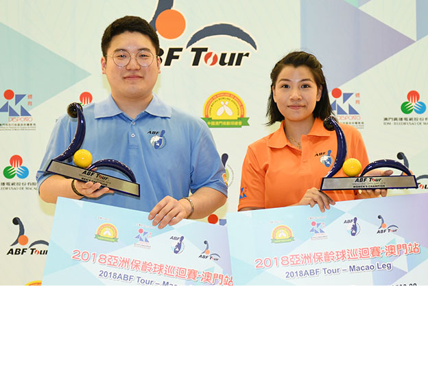 <a class='boldnavtext' href='results/abf-mac18.htm'>Maiden victory for Korean and Malaysian</a><span class='plaintext'><br><b>24th June, Macau</b>: Tour debutant, Lee Jung Soo of Korea averaged 256 and Nora Lyana Natasia of Malaysia averaged 239 to capture the Men's and Women's titles of the ABF Tour Macau 2018 at COTAI Bowling Centre on Sunday.