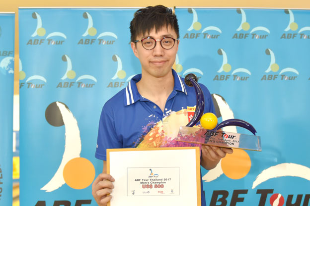 <a class='boldnavtext' href='results/abf-thai17.htm#Day1'>Hong Kong national wins fifth tour title</a><span class='plaintext'><br><b>16th April, Bangkok</b>: Michael Mak of Hong Kong captured his fifth tour title with victory in the Men's final of the ABF Tour Thailand 2017 while Sin Li Jane of Malaysia claimed her first-ever tour title in the women's division at Blu-O Rhythm & Bowl Ratchayothin.