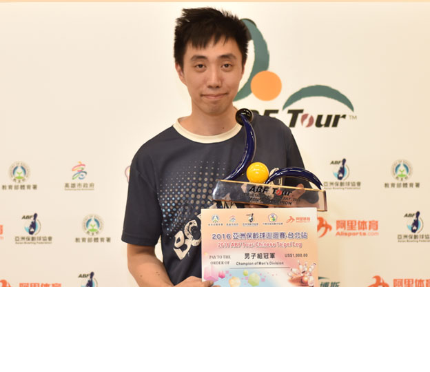 <a class='boldnavtext' href='results/abf-tpe16.htm#Day1'>First double titles for Hong Kong</a><span class='plaintext'><br><b>10th July, Kaohsiung</b>: Newly-crowned 16th Chinese Taipei International Open champion, Michael Mak gave Hong Kong its first double titles after winning the Men's crown in the inaugural ABF Tour Chinese Taipei 2016 while debutant, Hsu Chun-Yi became the first Taiwanese to win the women's title on home soil.</span>