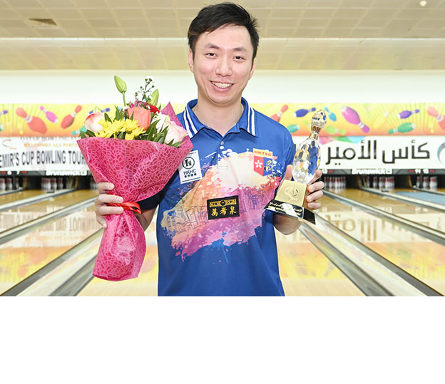 <a class='boldnavtext' href='results/emircup19-res.htm'>Second-seed captures Emir Cup title</a><span class='plaintext'><br><b>8th March, Doha</b>: 2018 World Championships Trios gold medallist and second-seed, Wu Siu Hong of Hong Kong captured the PBA-WBT H.H. Emir Cup 2019 with victory over topseed, Ryan Lalisang of Indonesia in the championship match.