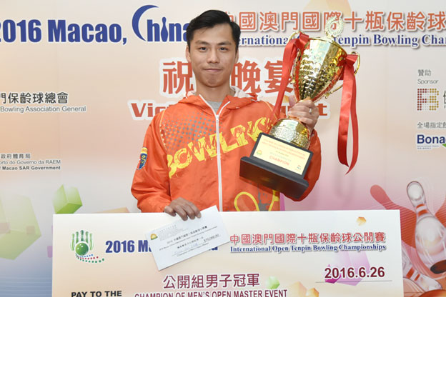 <a class='boldnavtext' href='results/macauopen16-res.htm#Step'>Top seed shoots 300 to win title</a><span class='plaintext'><br><b>26th June, Macau</b>: Top seed, Rickle Kam of Hong Kong captured his first-ever international title with a perfect game in the Men's Open Masters finals of the 2016 Macau China International Open while<br>Novie Phang of Indonesia claimed the women's crown.</span>