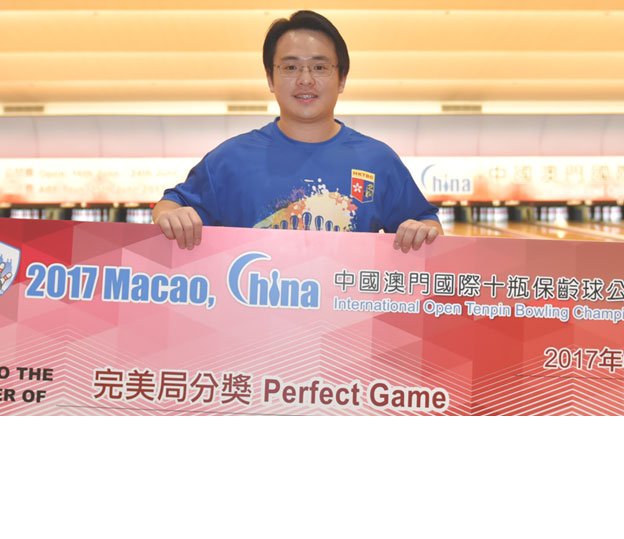<a class='boldnavtext' href='results/macauopen17-res.htm#Jun20'>Hong Kong bowlers dominate qualifying</a><span class='plaintext'><br><b>20th June, Macau</b>: Joshua Chow rolled the tournament's second perfect game en-route to<br>leading the Men's Open Masters qualifying standings of the 2017 Macau-China International Open with compatriots, Michael Mak and Wu Siu Hong in second and third.