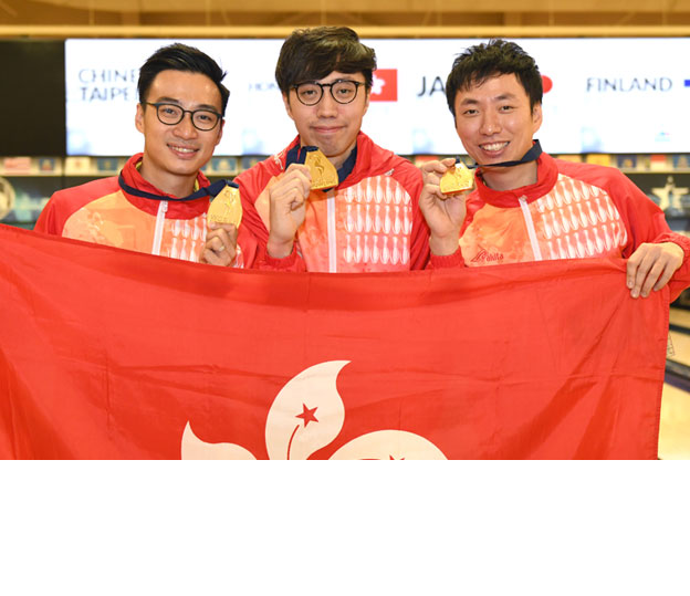 <a class='boldnavtext' href='results/wc2017-res.htm#TriosFinal'>Hong Kong and Team USA wins Trios gold</a><span class='plaintext'><br><b>3rd December, Las Vegas</b>: Eric Tseng, Michael Mak and Wu Siu Hong defied all odds to win Hong<br>Kong's first-ever historical Men's Trios gold medal at the 2017 World Bowling Championships while<br>Team USA clinched the Women's Trios gold medal.