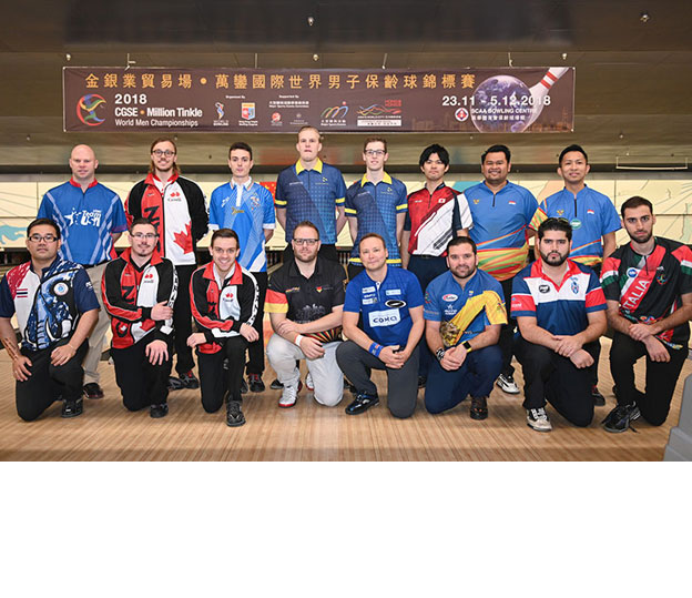 <a class='boldnavtext' href='results/wmc2018-res.htm#Round1'>Eight advances to Round 2 finals</a><span class='plaintext'><br><b>4th December, Hong Kong</b>: Sixteen Masters qualifiers positioned 9 to 24 contested the best-of-3 Masters elimination Round 1 finals of the 2018 CGSE &#149; Millin Tinkle World Men Championships where the field was cut to eight for Round 2 on Wednesday.