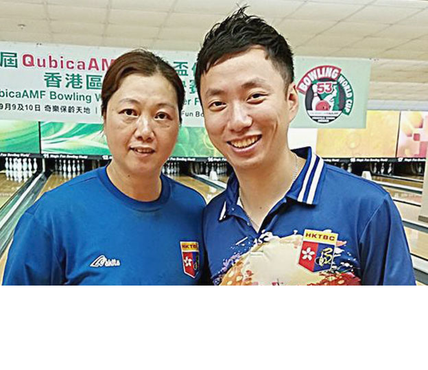 <a class='boldnavtext' href='results/53rdamf-selection.htm'>Chan, Wu wins 53rd QubicaAMF World Cup Selection</a><span class='plaintext'><br><b>10th September, Hong Kong</b>: Three-time ABF Tour TOC winner, Chan Shuk Han and 2015 QubicaAMF World Cup champion, Wu Siu Hong will be representing Hong Kong at the 53rd QubicaAMF World Cup after winning the Selection Finals at Magic Fun Bowling World.