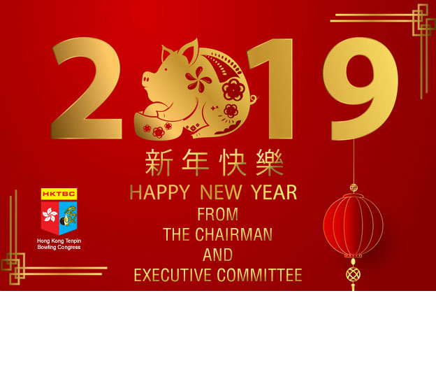 <a class='boldnavtext' href='#'>Happy Chinese New Year 2019</a><span class='plaintext'><br>The Chairman and Executive Committee wishes you a Happy Chinese New Year 2019. May happiness<br>and good health befalls upon you and your family.